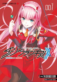 DARLING in the FRANXX Manga
