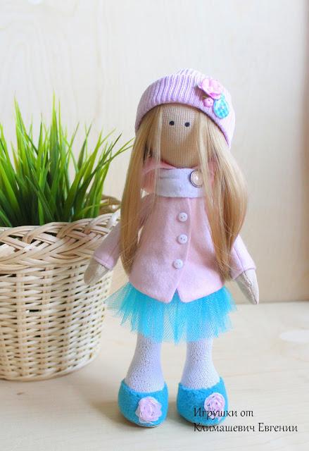 кукла, текстильная кукла, авторская кукла, купить куклу,