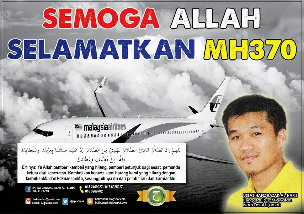 AIR, Air dicatu, ISU SEMASA, Masalah Air, Jerebu, MH370, MH370 hilang, tadah air, solat hajat, solat sunat istisqa ', berdoa, Tong Air Berguna Waktu Air Dicatu, Isu hangat dunia, Pusat Perubatan Islam Al-Hijamah, Pusat Perubatan Islam Darul Hijamah, Jom DoaBuatMH370, http://www.blogieta.com/2014/03/tong-air-jerebu-dan-mh370.html