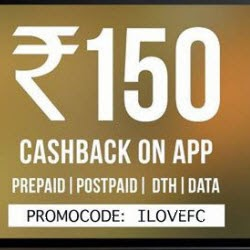 Freecharge Recharge offer: Get Rs. 30 Cashback on Rs. 10 for FreeCharge App Users