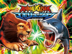 Animal Kaiser Official Fan Site by Namco