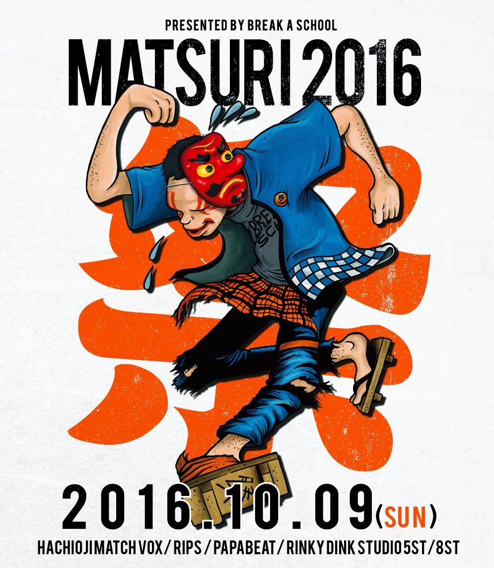 MATSURI 2016