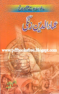 "Book title name is ""Sultan Imaduddin Zangi"" Written by Aslam Rahim"