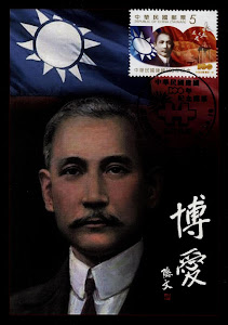 Dr. Sun Yat-Sen