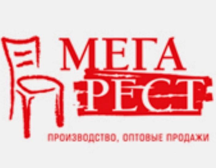 Фото логотип московской мебельной компании