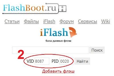 Memperbaiki Flashdisk Yang Tidak Bisa Di-Format