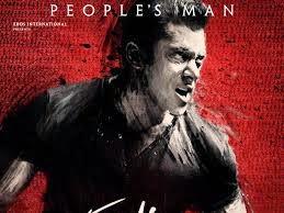 Salman Khan Poster Jai Ho