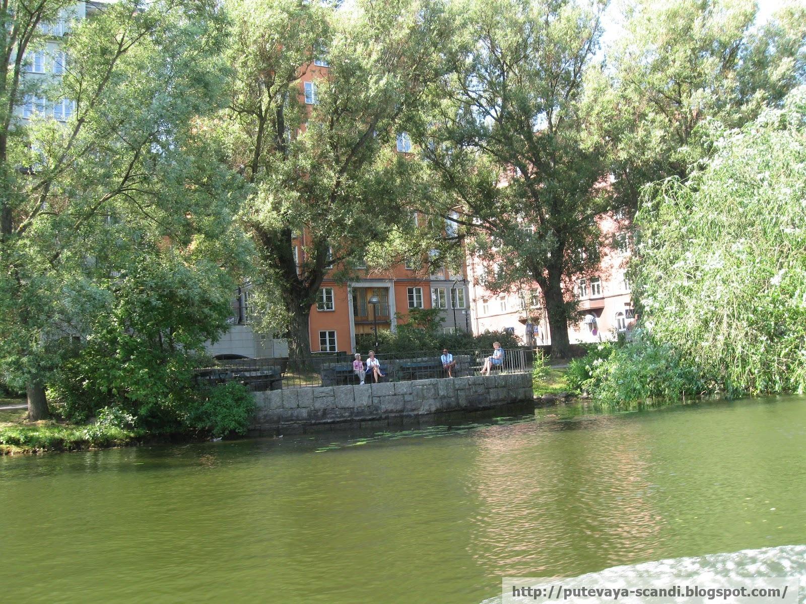 лето в Стокгольме