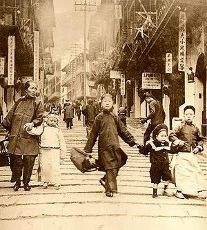 Calle de Hong Kong 1890