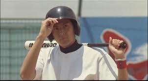 Haru Aoyama Sebagai Ryu Sanada