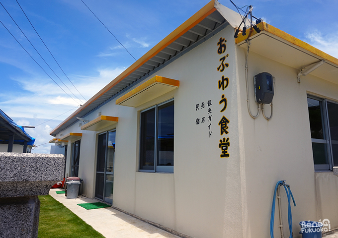 Restaurant à Ôgamijima, Okinawa
