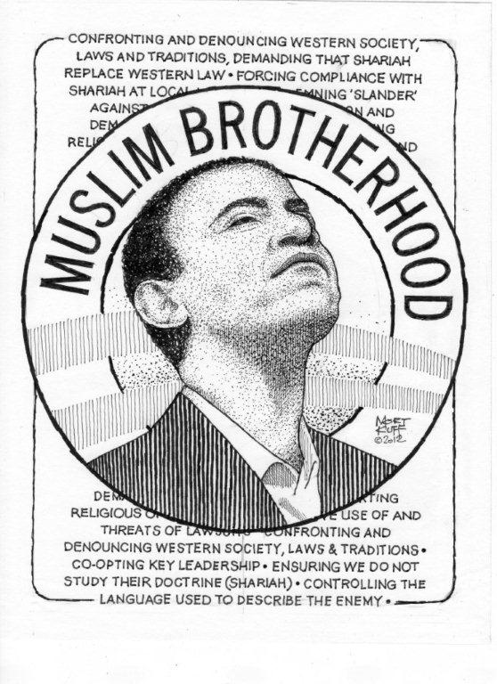 muslim brotherhood fraternity