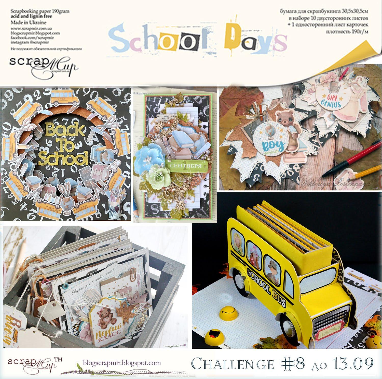 Challenge #8 - School Days