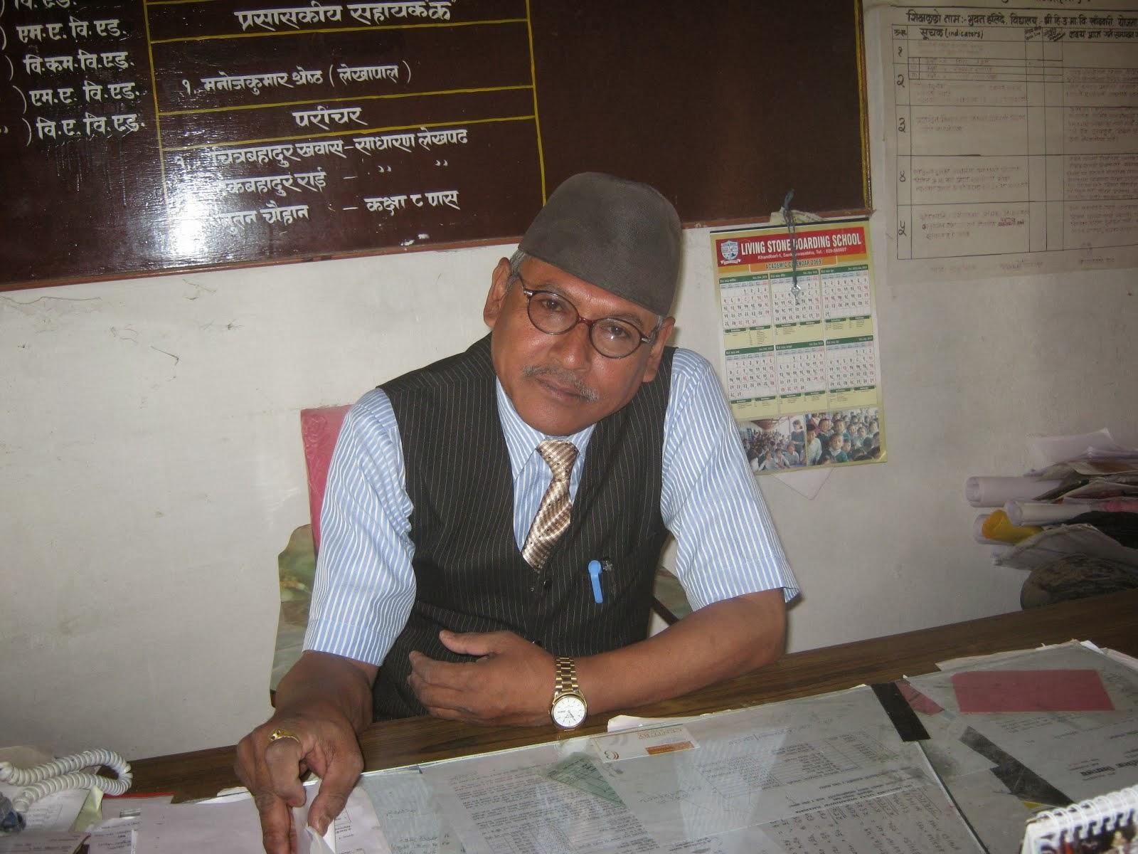 Bishwa  Kumar Bracharya.
