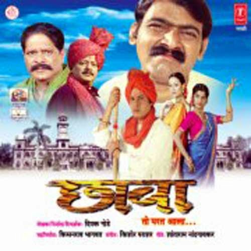 new marathi movies hd video download