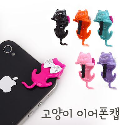 Cat Ear Cap, Ear Hole Cap, Dust Ear Cap – iPhone Accessories