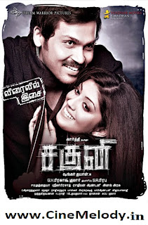 Click Here to Download Saguni (2012) Tamil MP3 Songs Free Download