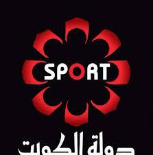قناة الكويت الرياضية