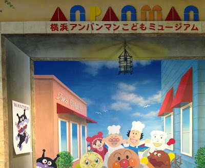 Anpanman Museum Yokohama Japan