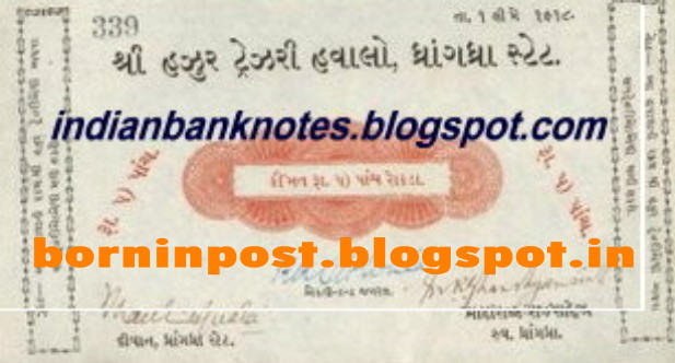 DHRAGANDHARA BANKNOTE PICK-S241 SIGNED BY KY KING WITH PEN ,RARE BANK ...