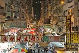 Kowloon de noche