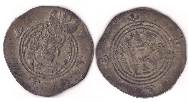 Pre-Reform Sassanian? SASSANIDA+FACE
