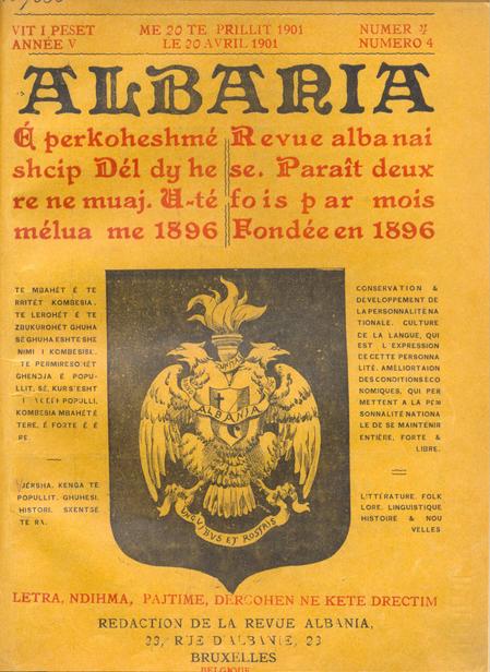 ALBARIA