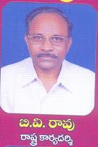 Com. B.V. Rao, Circle Secretary/Asst. General Secretary