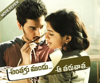Anthaku Mundu Aa Tarvatha review