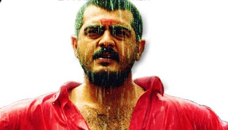 Ajith Red Movies Songs
