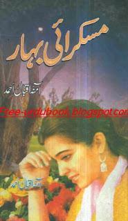 Muskarai Bahar by Aamina Iqbal Ahmad