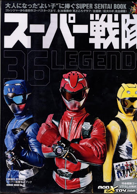 Super Sentai 36 Legends