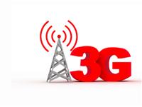 Cách tiết kiệm dung lượng 3G cho cả Android và iOS