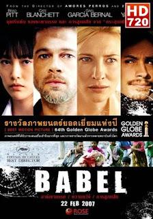 Ver pelicula Babel (2006) gratis