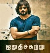 Watch Irudhi Suttru 2015 Tamil Movie