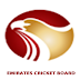 ICC Cricket World Cup 2015 United Arab Emirates Team Squad
