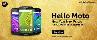 Flipkart Hello Moto : Flat Rs. 2000 Off on Select Motorola Models + App Exchange Offers