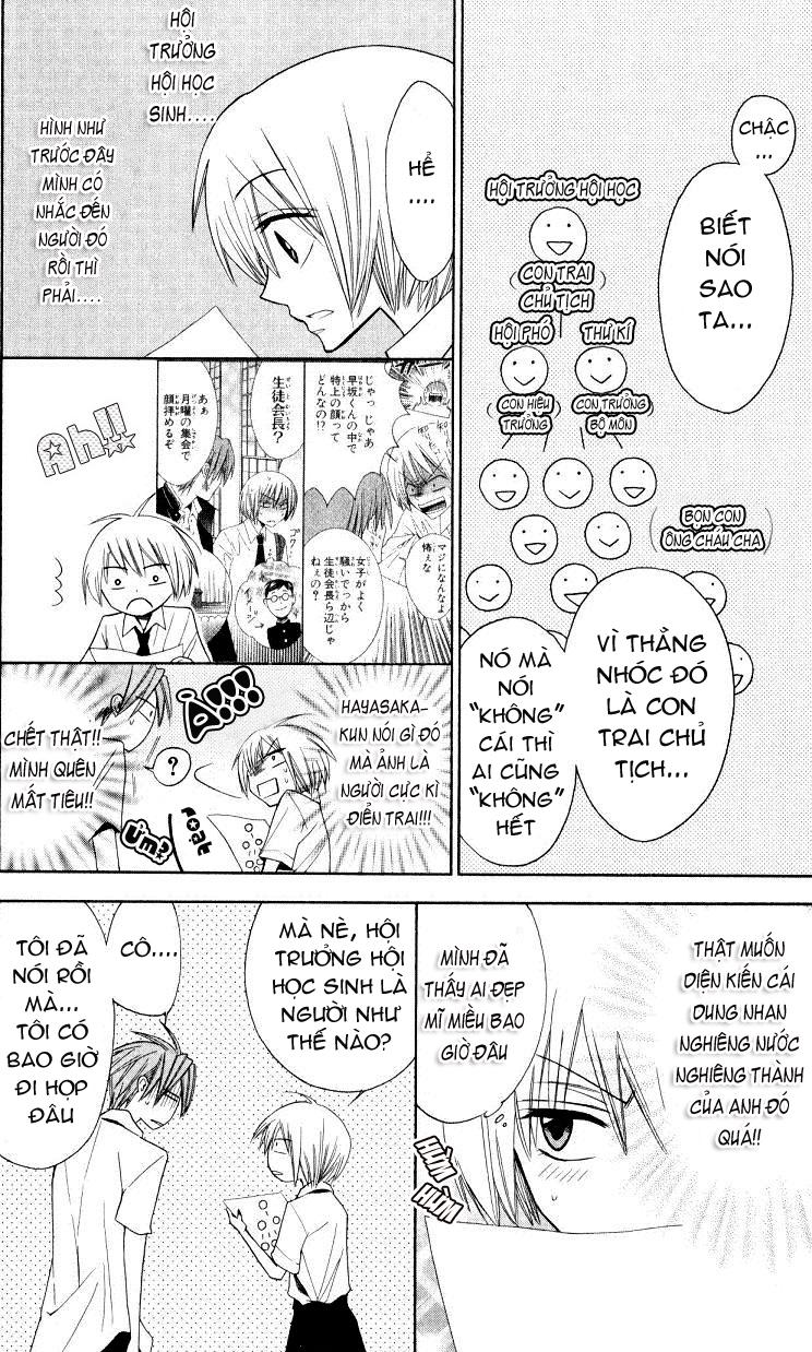 Thầy giáo của tôi chap 17 - Trang 11