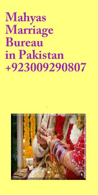 Pakistani marriage site and Personal matchmaker in USA, UK, Dubai, Karachi, Lahore