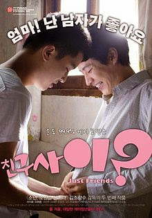 Just friends korean movie download