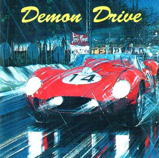 Demon Drive - Burn Rubber (1995)