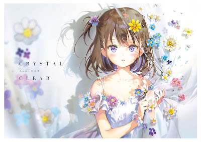 [Anmi] Crystal Clear Anmi 作品集