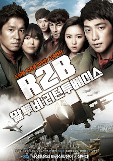 Watch Soar Into the Sun (Al-too-bi: Riteon Too Beiseu) (2012) movie free online