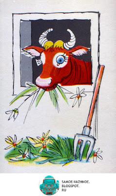 Игра Домики сказки советская СССР старая из детства карточки поля дома домики