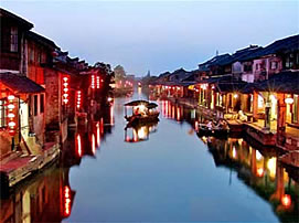 بلدة المياه واتشن الصينية