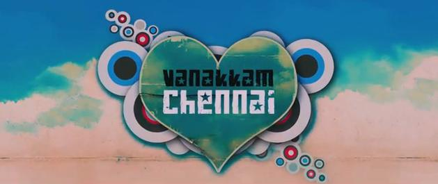 Watch Vanakkam Chennai Full Movie Official Theatrical Trailer HD Watch Online For Free YouTube