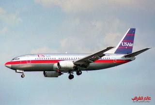 طيران الولايات المتحدة الرحلة 427-عالم الغرائب والعجائب