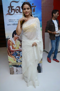 ActressNeetu Chandra Latest Pictures in Saree at Thilagar Audio Launch  0014