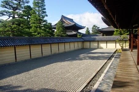 Le jardin de l'Insubstance (Mu no niwa). Tôkaian, Myôshinji, Kyôto.