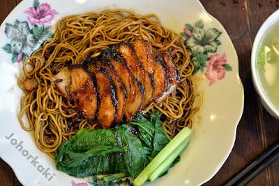 Malaysia-Boleh-Wantan-Noodles